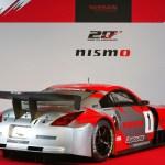 2007 Super GT - Nissan 350Z Nismo Z33
