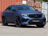 Carlsson Mercedes GLE Coupe C292 2017