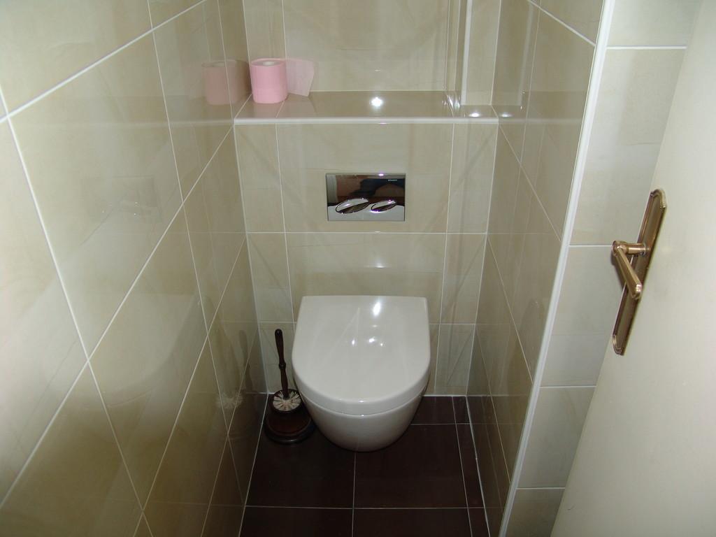 carrelage pour wc suspendu gallery