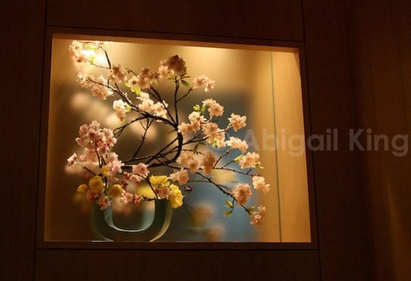 Cherry Blossom in Hotel Niwa, Tokyo