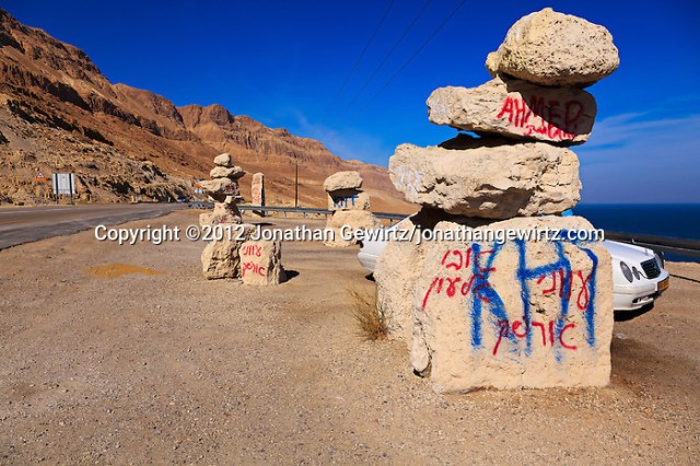 Graffiti covered boulders at a scenic overlook on Highway 90 on the Israeli side of the Dead Sea. (© 2012 Jonathan Gewirtz / jonathan@gewirtz.net)