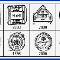 12 Post Stamps Photoshop Brushes   PHOTOSHOP FREE BRUSHES