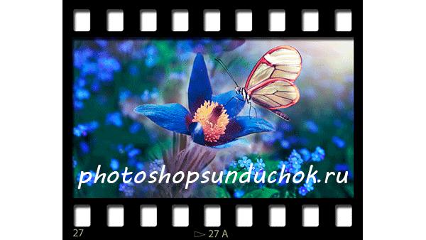 Рамка кадры кинопленки для фотошопа