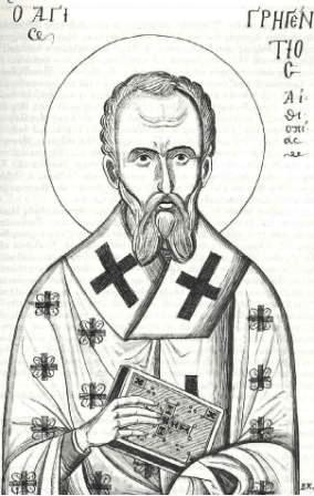 Today: ST. GREGENTIUS (Gregory), Bishop of Omirits