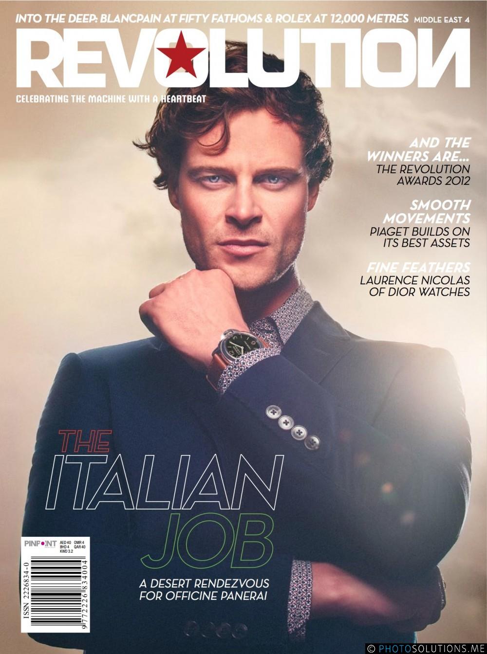 italian job cover