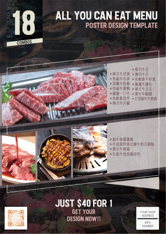 A3 size black wagyu all you can eat poster design template