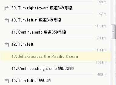 Google Directions: Jet ski across the Pacific Ocean