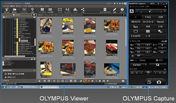 OLYMPUS Capture linked with OLYMPUS Viewer