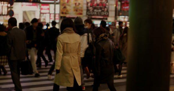 In a City by Soichiro Shimoji in Tokyo Japan
