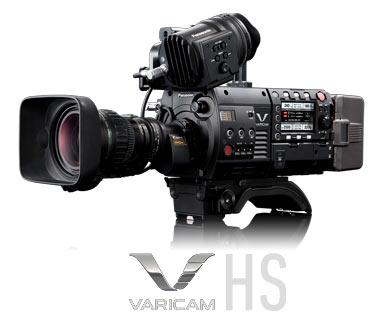 varicam-hs-logo-front-left-crop