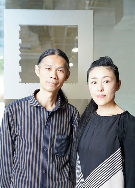 Chinese photographer RongRong and Japanese artist inri will be presented with their award in London on April 21st at the 2016 Sony World Photography Awards ceremony: Image Courtesy of Sony