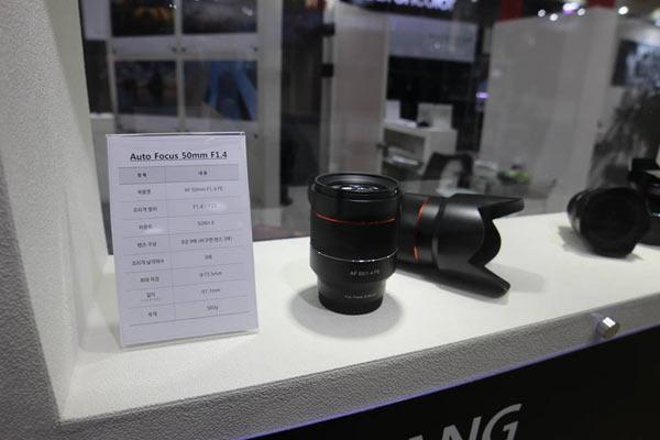 Samyang AF 50mm F1.4 FE at Photo & Imaging 2016 Show in Seoul, South Korea: Image Courtesy of Samyang