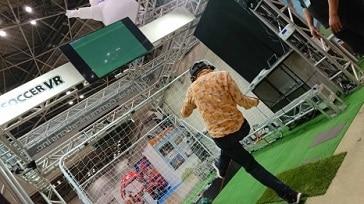 Sony: VR Soccer