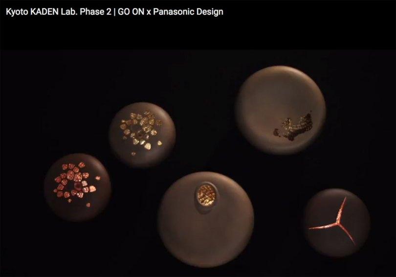 Panasonic Kasa: Five objects/prototypes