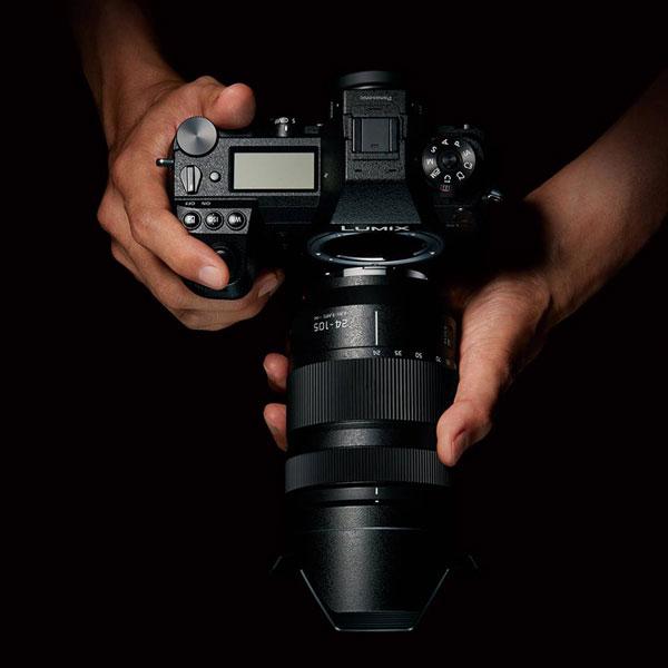 Panasonic Lumix S1R and Panasonic Lumix S Lens 24-105mm