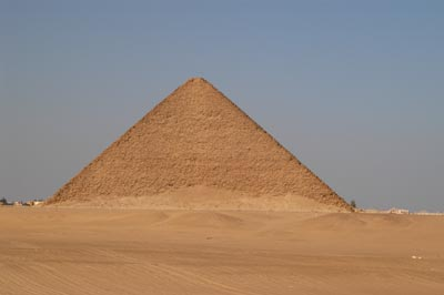 the first true pyramid
