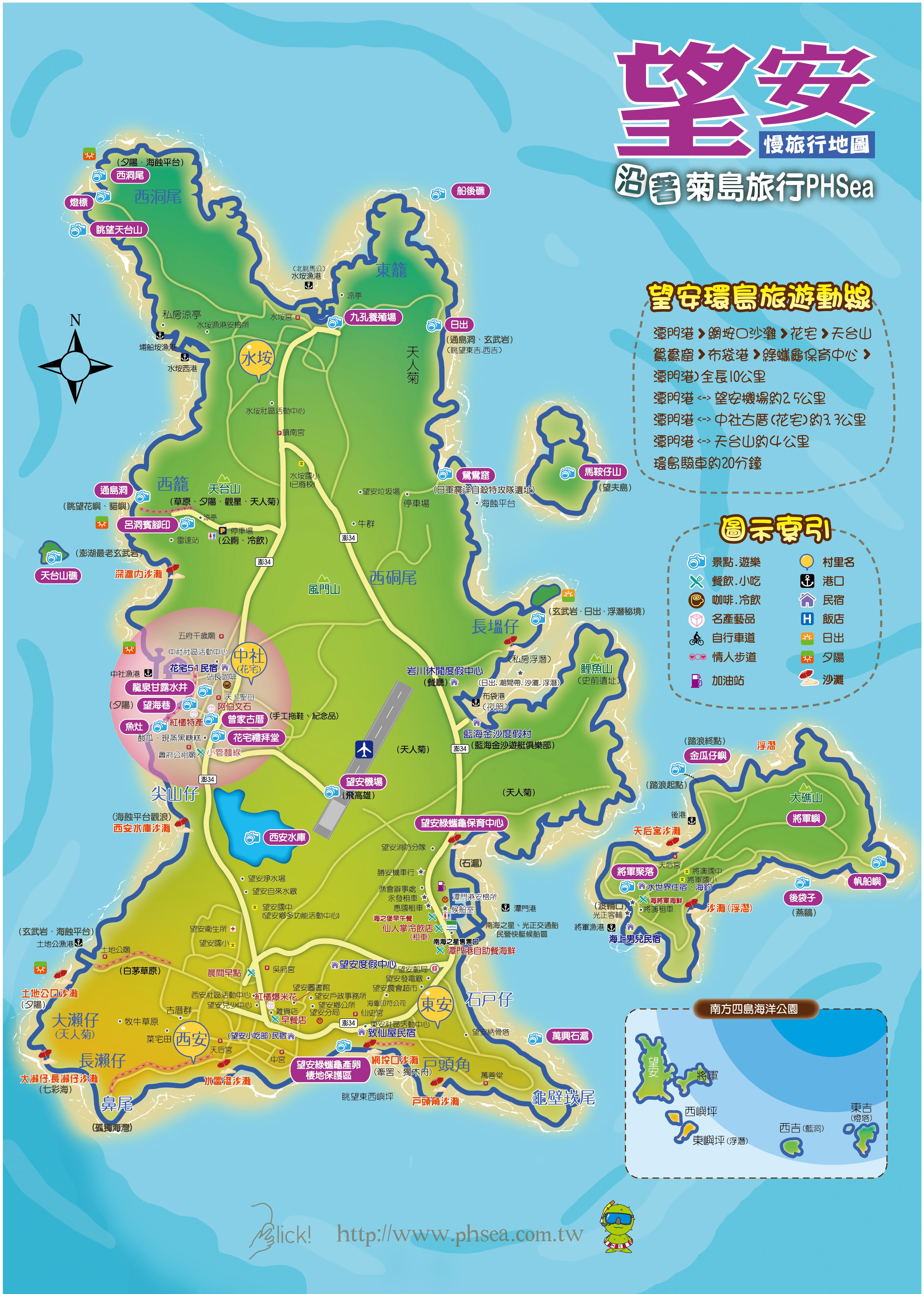 沿著菊島旅行--澎湖資訊網:UsefulInfo:澎湖地圖-望安地圖 - PH-Sea