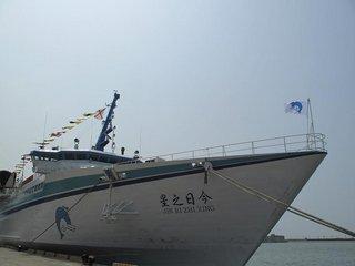 沿著菊島旅行--澎湖資訊網:UsefulInfo:今日之星 - PH-Sea