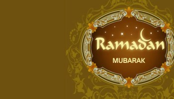 First day of Ramadan is Monday 6th May | Peckham High Street