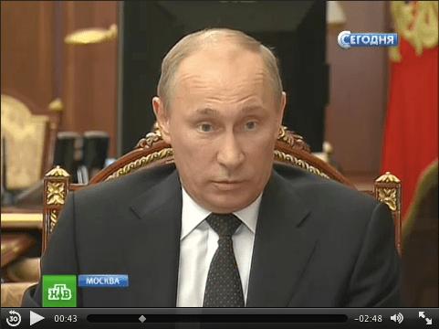Путин мягко говоря прифигел от 225% удорожания ЖКХ в Мурманской области