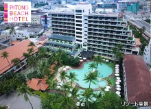 パトンビーチホテルのプロモーション ( 2018年11月01日~2019年03月31日まで) 3,600バーツ/泊より