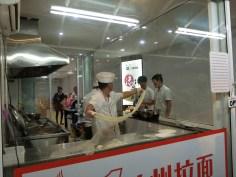 蘭州拉麺 / パトンビーチの中国式手打ちらーめん屋