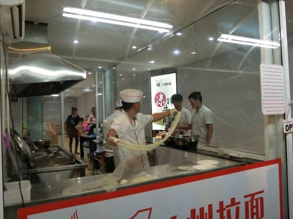 中国式手打ちラーメン