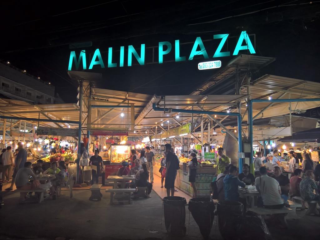 MALIN PLAZA (  マリン・プラザ ) / パトンビーチのナイトマーケット