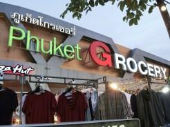 Gナイトマーケット ( G NIGHT MARKET ) / プーケットタウンのナイトマーケット
