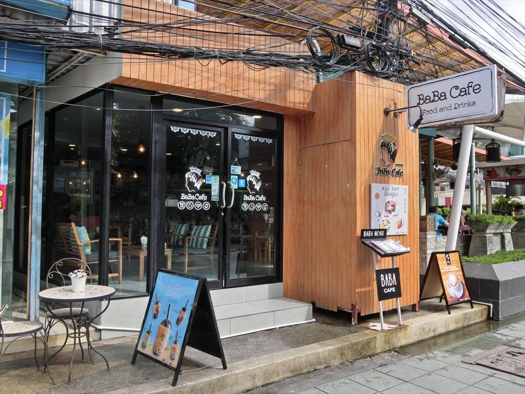 ババ カフェ (  Baba Cafe  ) / パトンビーチのカフェ