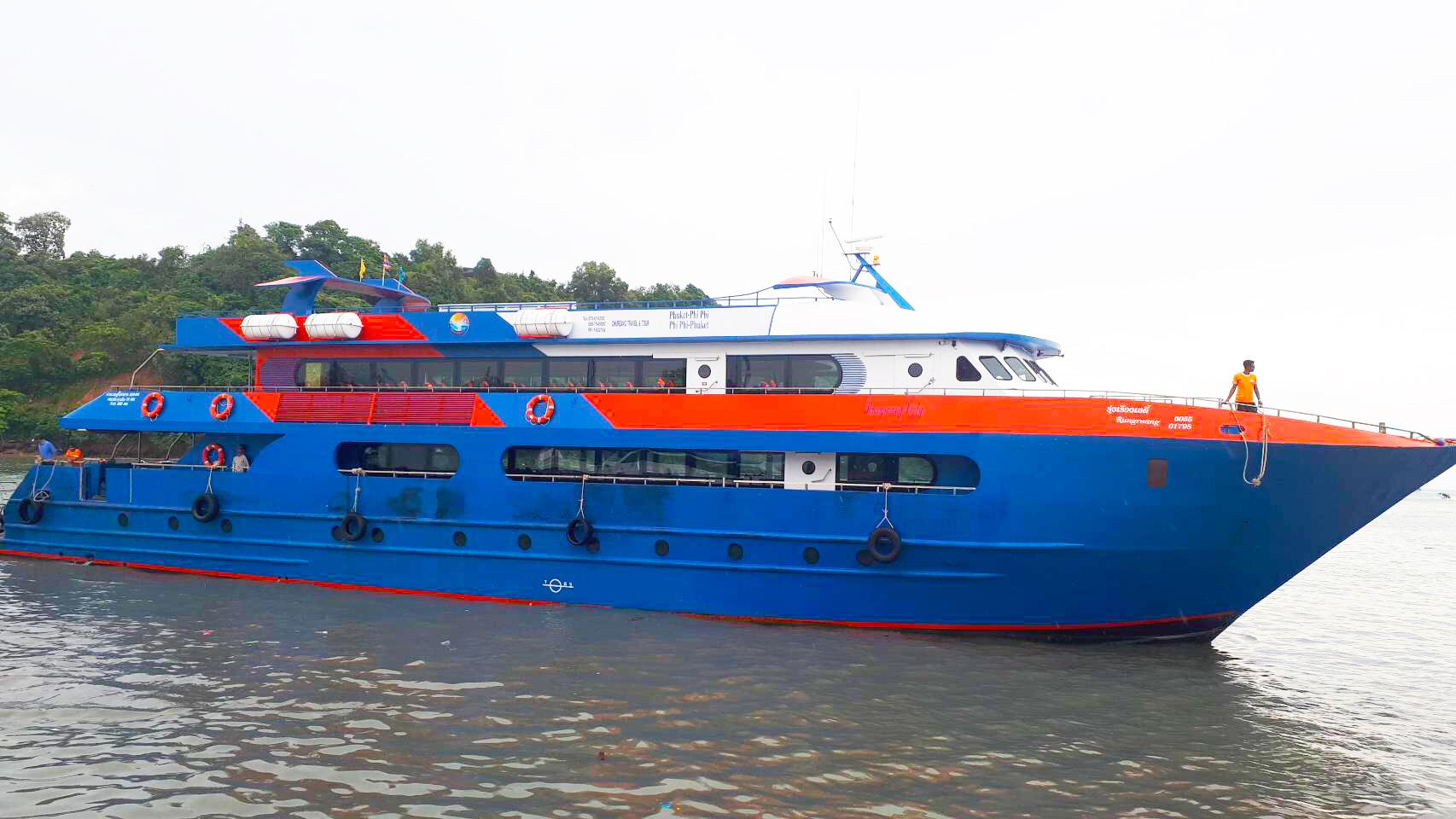 プーケット⇔ピピ島行きのフェリー / Chureang Travel & Tourを追加しました。