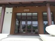 紀子 ( Kiko ) ダイヤモンドクリフリゾート&スパの日本食レストラン