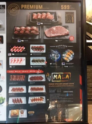 赤 (AKA) JAPANESE RESTAURANT / パトンビーチの焼き肉レストラン