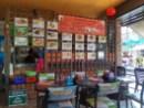ナイトン レストラン ( Nai Tong Restaurant / ในตอง เรสเตอร์รองท์ )