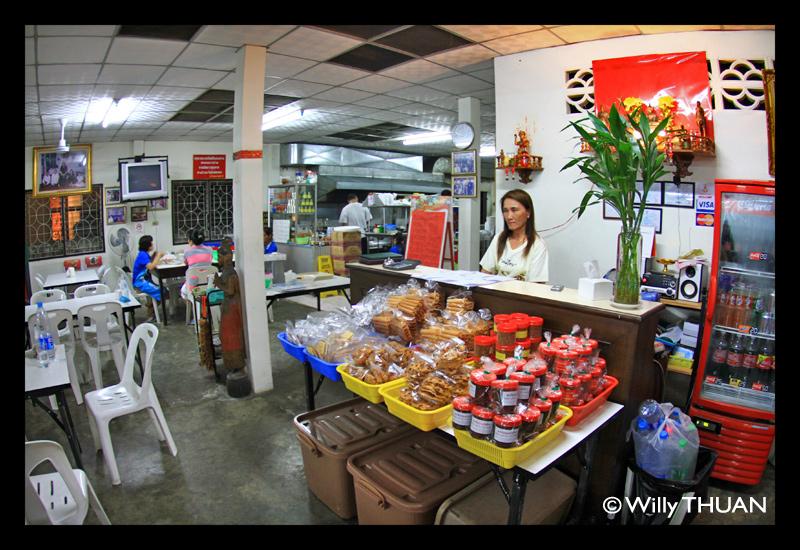 nai-dam-restaurant-phuket