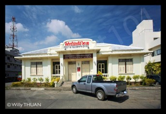 phuket-post-office