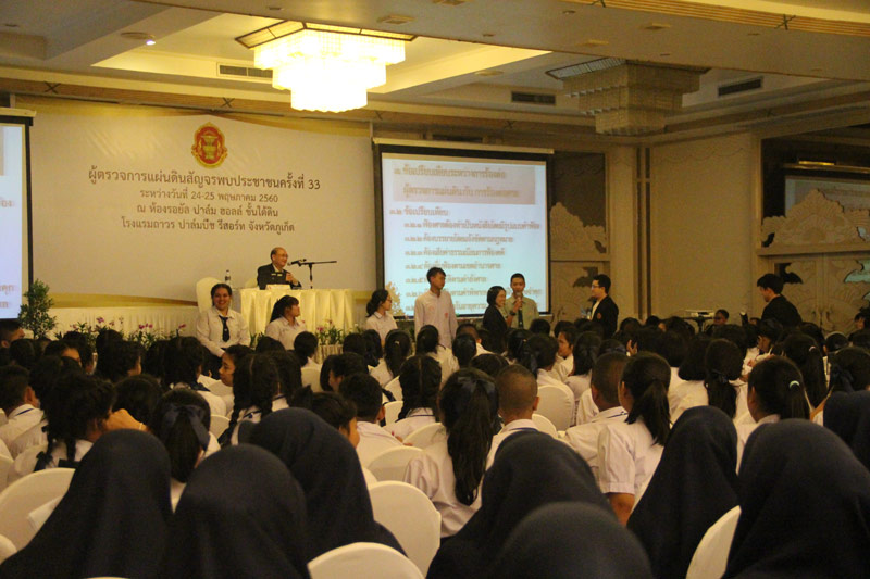 ombudsman 33th, meeting in phuket, Thavorn Palm Beach Resort