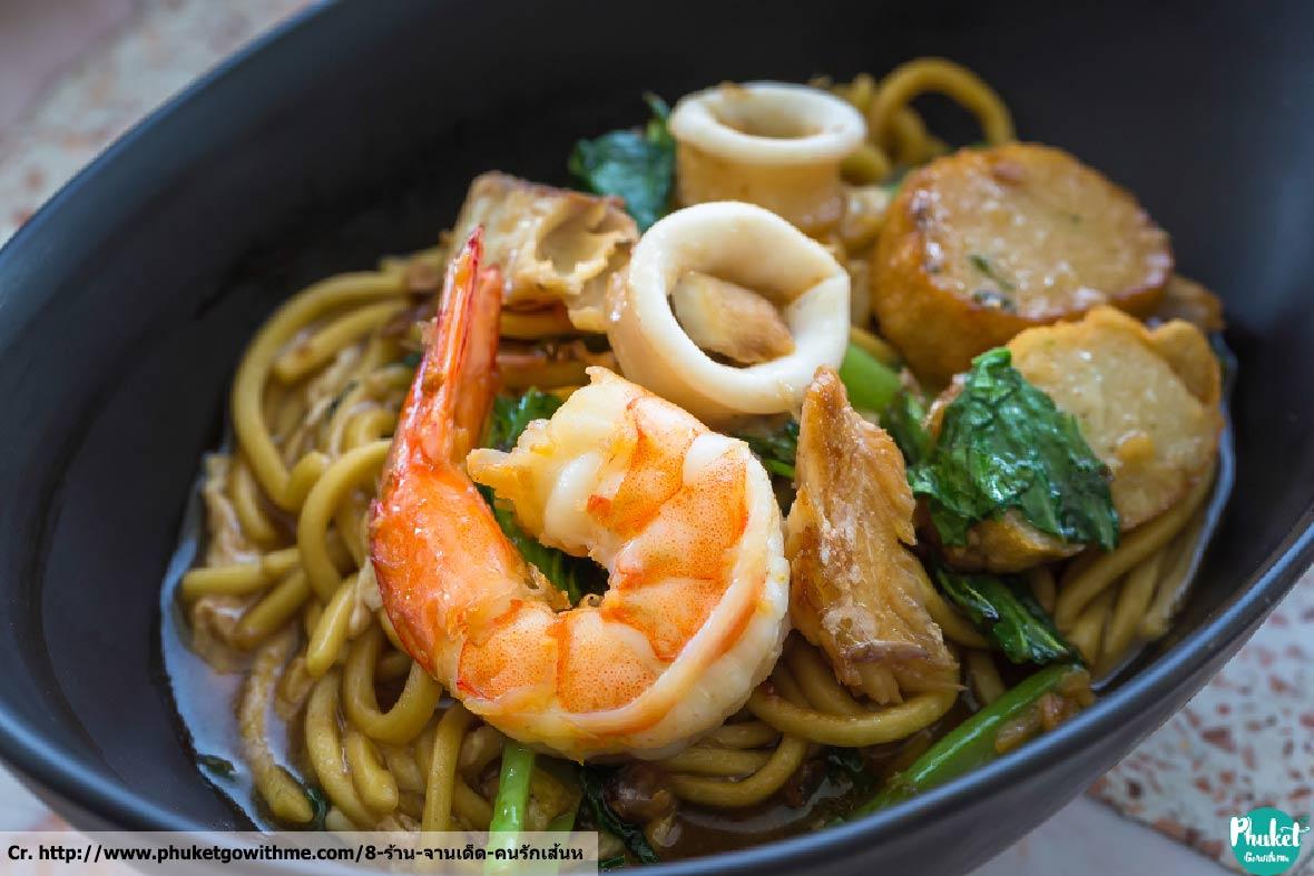 Phuket-Local-Food