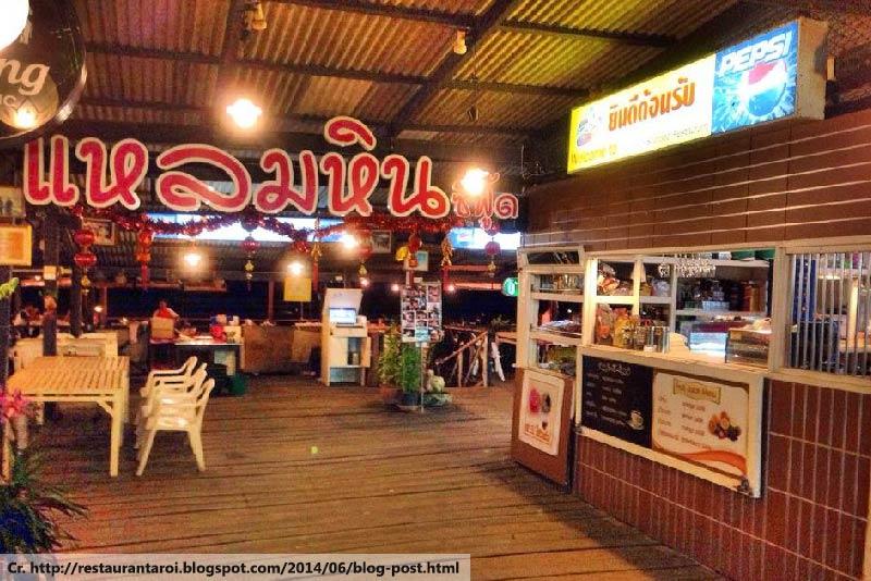 แหลมหินซีฟู้ด, restaurant in phuket, ร้านอาหารริมทะเล