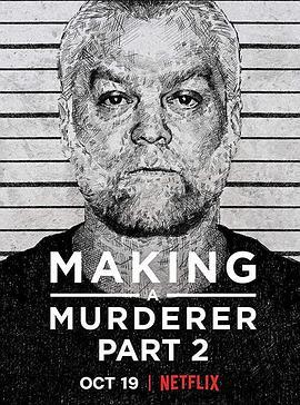 《制造殺人犯 第二季》在線觀看_網盤下載-派導航