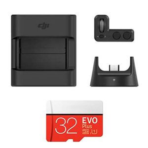 Arvin87Lyly Kit d'extension pour DJI Osmo Pocket Accessoires, contrôleur Wheel Wireless Modulation, Roue de contrôle, Module Radio et Accessoires de Montage et Carte Micro SD 32 Go