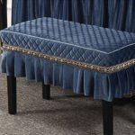 Contactsly-home Housse de protection pour piano avec housse de banc de protection décorative pour pianos verticaux standard (couleur : bleu, taille : 78 x 38 cm)