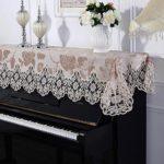 TINE Piano couverture de la poussière de couverture de piano serviette de tissu d'art soluble à l'eau Fleur en trois dimensions Broderie Demi-masque Universel Simple brun clair 90*200CM
