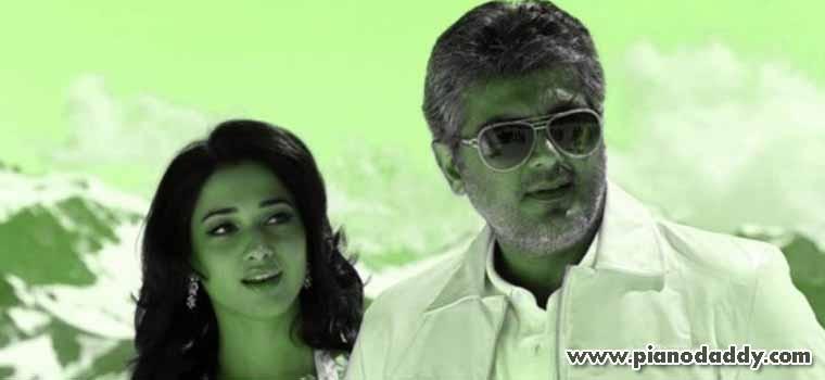 Ival Dhaana Tamil