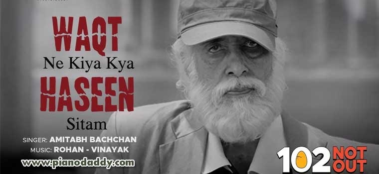 Waqt Ne Kiya (102 Not Out)