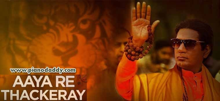 Aaya Re Thackeray (Thackeray)