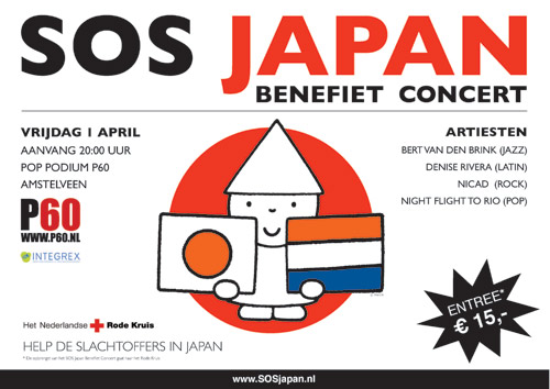 SOS Japan Benefit Concert, Amstelveen, Netherlands 1st April 2011