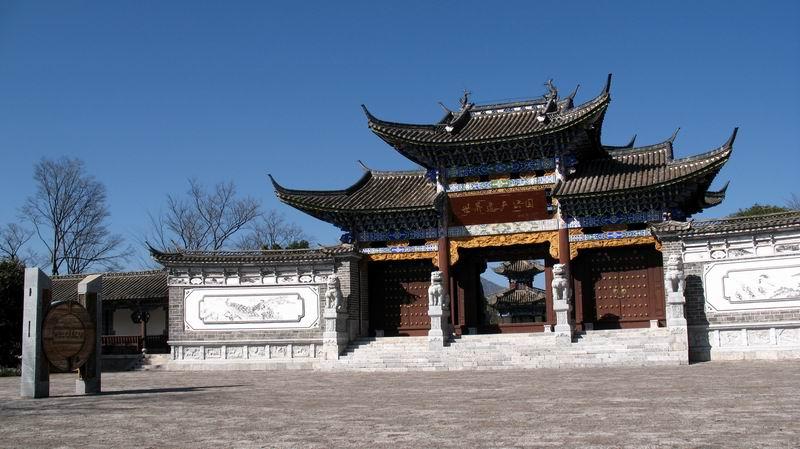Un tetto sicuro per gli investimenti Cinesi