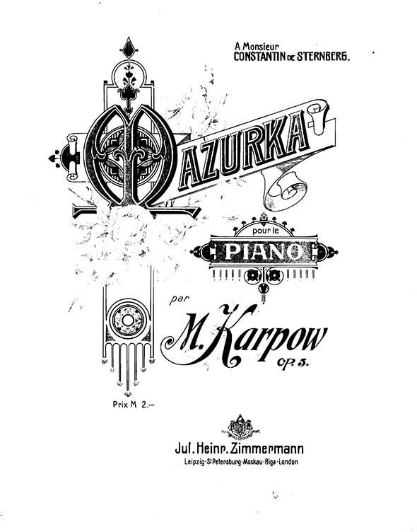 Mikhail Karpov piano sheet music