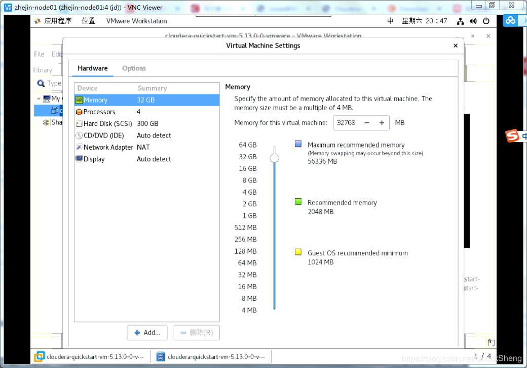 Cloudera QuickStart VM安裝使用 - 程序員大本營